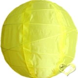 "10"" Yellow Cross Ribbing Nylon Lantern"