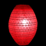 "10"" kawaii Eyelet paper Lantern-Red"